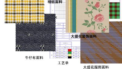 上海双九实业框a4绘制标准图图片